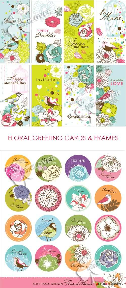 Floral greeting cards and frames 0276
