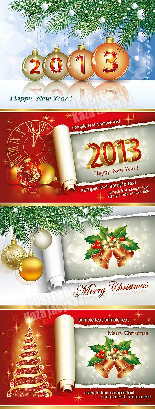 2013 New Year cards