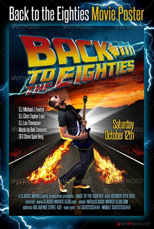GraphicRiver Back To The Eighties Movie Poster