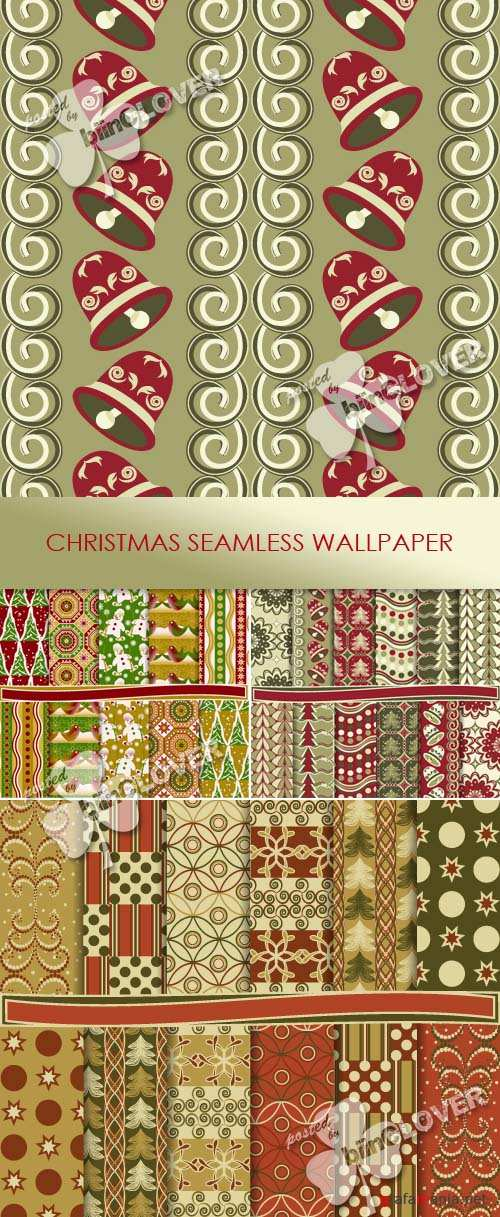 Christmas seamless wallpaper 0296