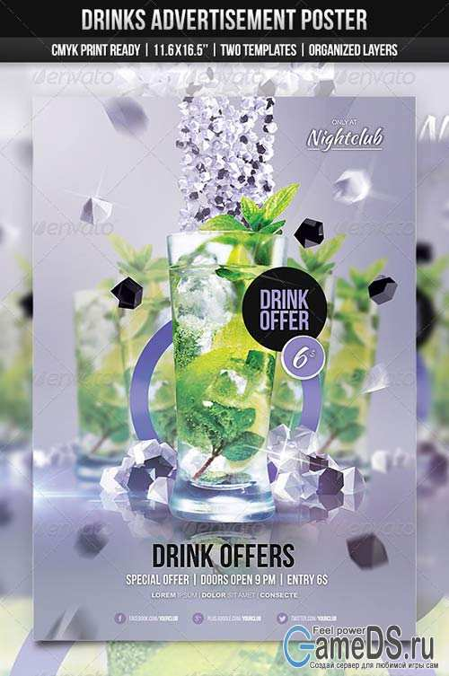 GraphicRiver Drinks Ad Poster