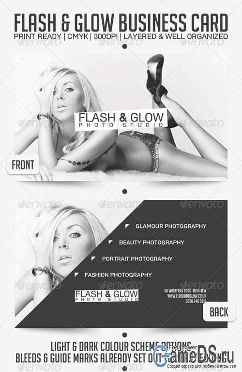 GraphicRiver Flash & Glow Business Card