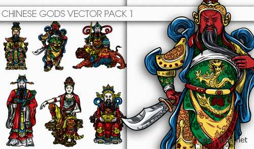 Chinese Gods Vector