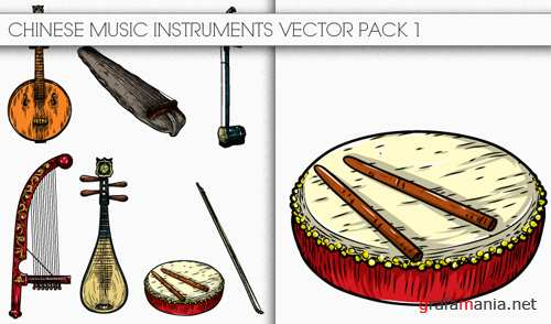 Chinese Music Instruments Vector
