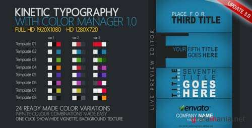Kinetic Typography - After Effects Project (Videohive)
