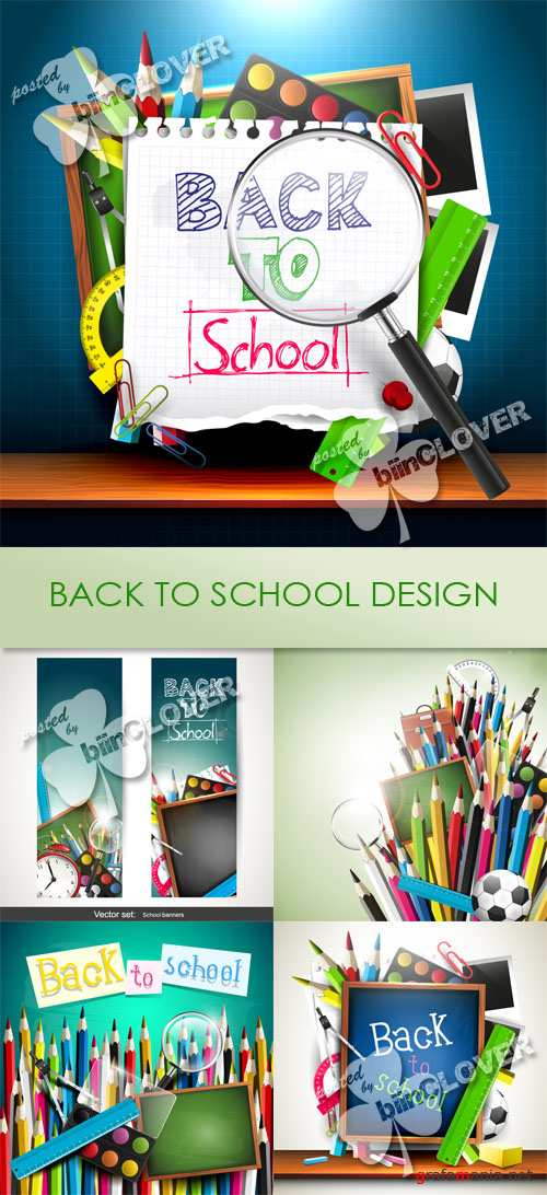 Back to school design 0444