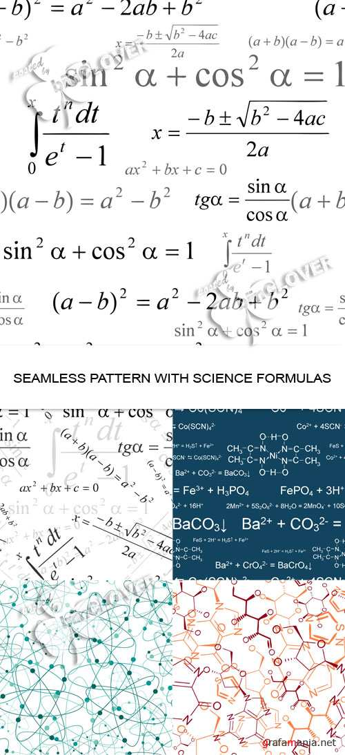 Seamless pattern with science formulas 0445
