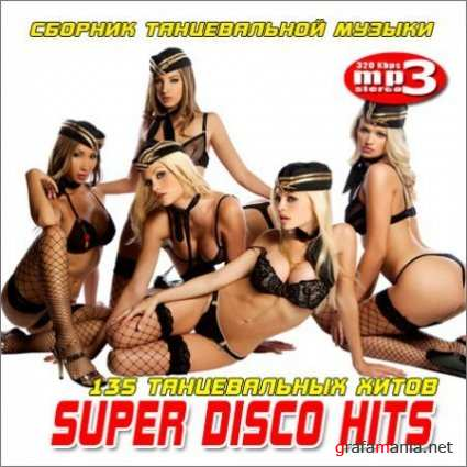 Super Disco Hits (2013)