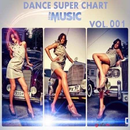 Dance Super Chart Vol.1 (2013)