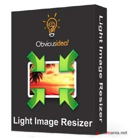 Light Image Resizer 4.5.1.0 RePack & Portable by Trovel