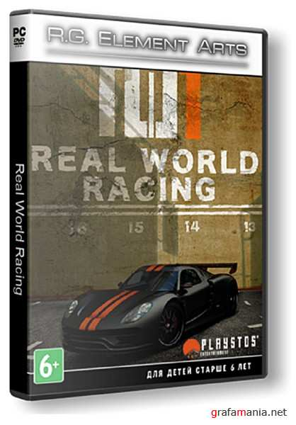 Real World Racing (2013/ENG/RePack от R.G. Element Arts)