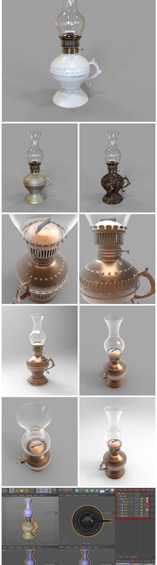 3dOcean - Gas - Oil Lamp