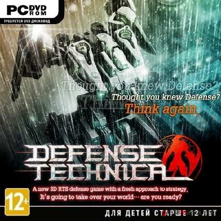 Defense Technica (2013/ENG/MULTi5) *TiNYiSO*