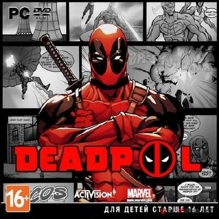 Deadpool (2013/RUS/ENG/RePack by R.G.Element Arts)