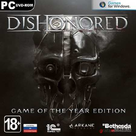 Dishonored. Game of the Year Edition (2013/RUS/ENG/RePack by Audioslave)