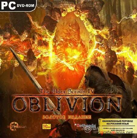 The Elder Scrolls IV: Oblivion GBR's edition v3.8.1 (2013/Rus/PC) [P]
