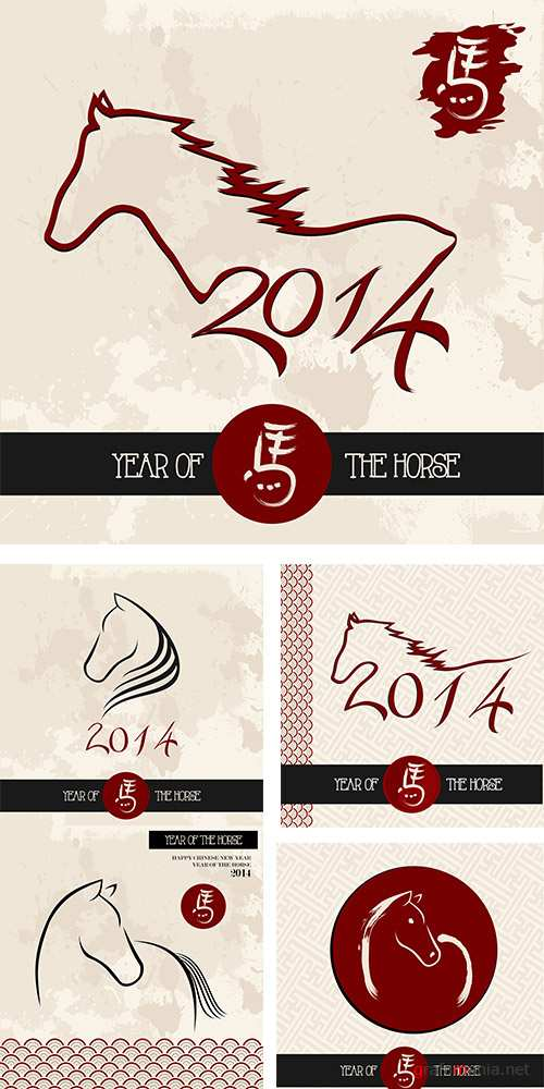 Stock: Chinese new year of the Horse shape