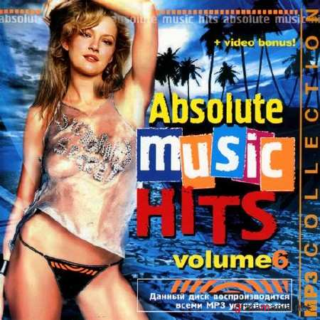 Absolute music hits №6 (2013)