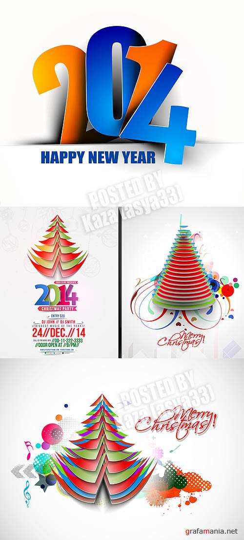 New Year poster 2014