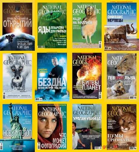 National Geographic №1-12 (2013/RUS/PDF)