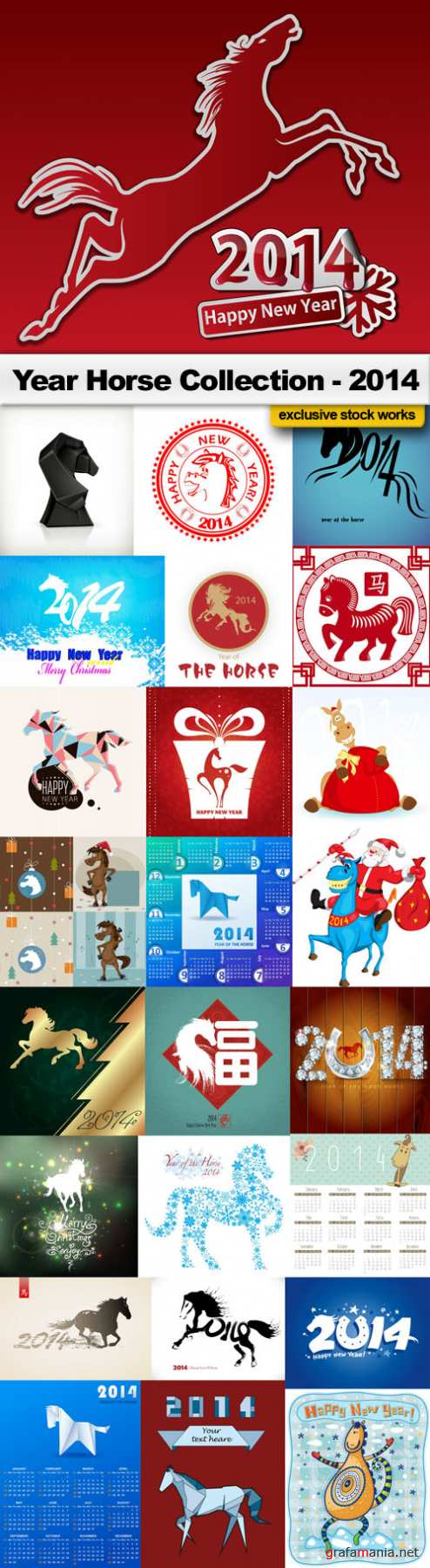 Year Horse Collection - 2014 - 25 EPS