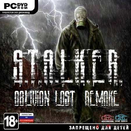 S.T.A.L.K.E.R.: Shadow of Chernobyl - Oblivion Lost Remake *v.2.0* (2013/RUS/RePack by SeregA-Lus)