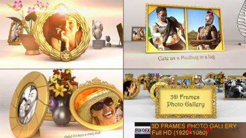 3D Frames Photo Gallery - After Effects Project (Videohive)