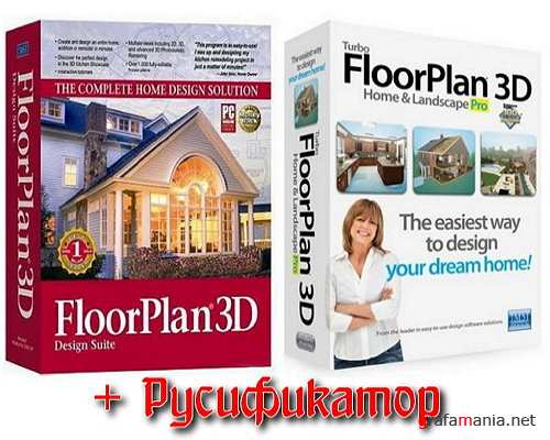 FloorPlan 3D Design Suite 11.2.60 + TurboFloorPlan 3D Home and Landscape Pro 17.06