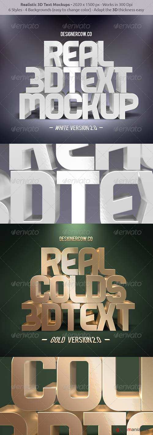 GraphicRiver Real 3D Text Mockups