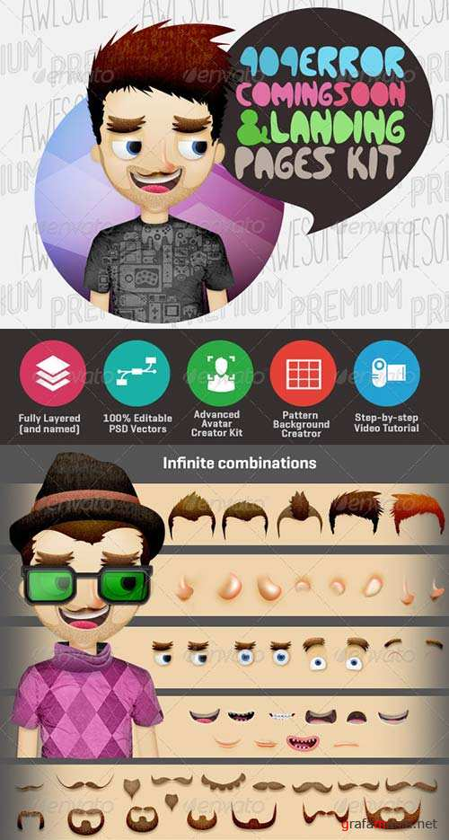 GraphicRiver 404 Page with Avatar Creator Kit