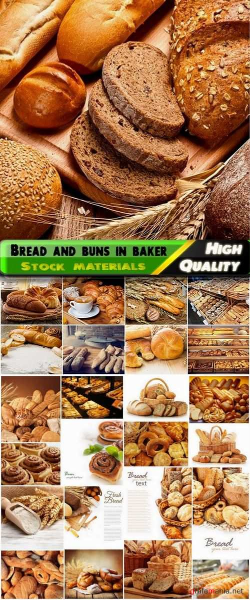 Fresh bread and buns in bakery Stock images - 25 HQ Jpg