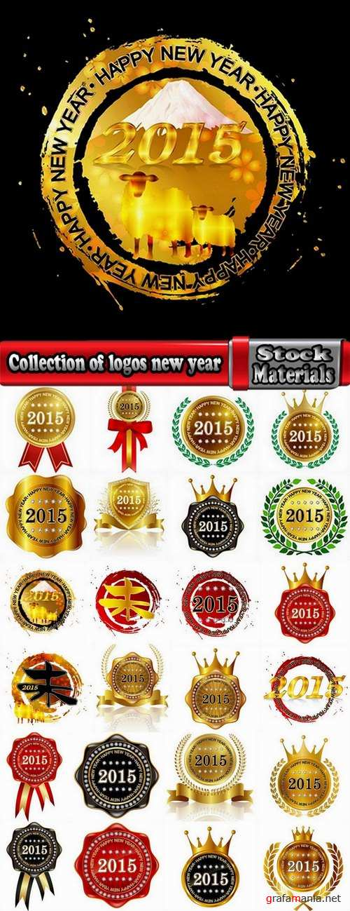 Collection of logos new year 25 Eps