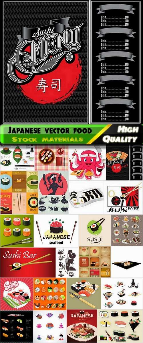 Japanese vector food from stock - 25 Eps