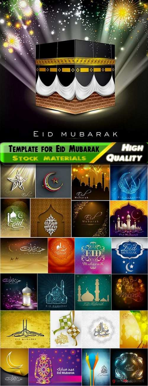 Set of Template design for Eid Mubarak in vector from stock - 25 Eps