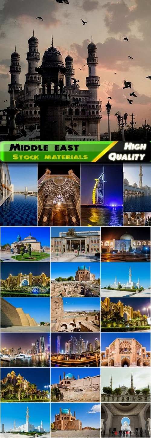 Middle east amazing landscape and buildings - 25 HQ Jpg