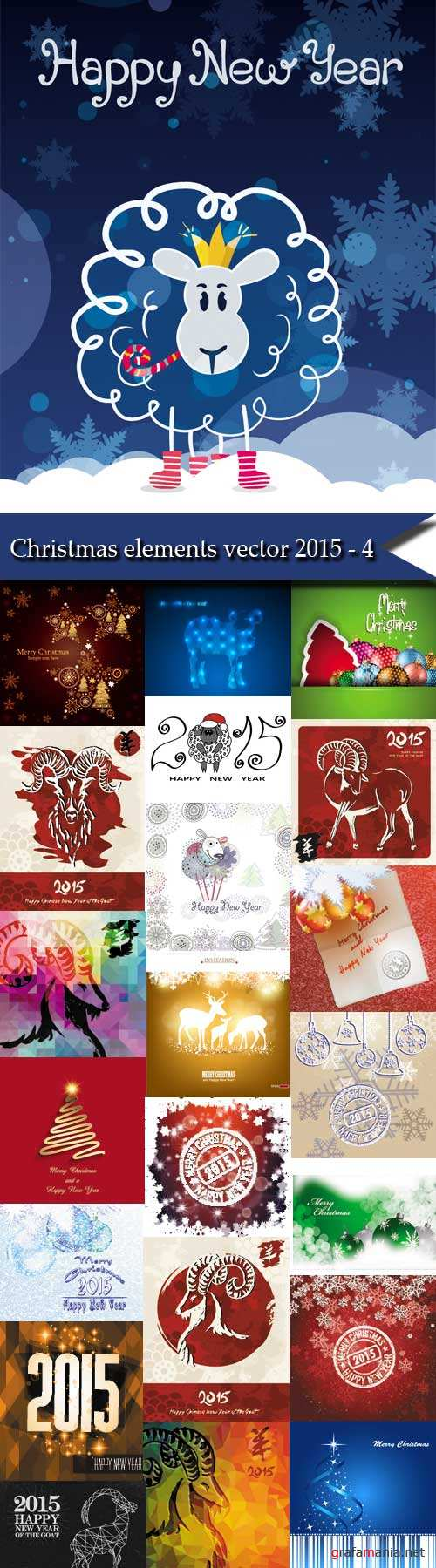 Christmas elements vector 2015 - 4