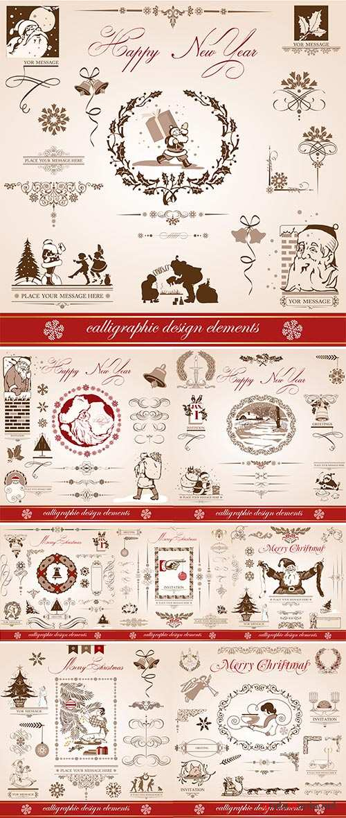 Stock Vector Christmas and New Year, set of vector decorative, calligraphic elements