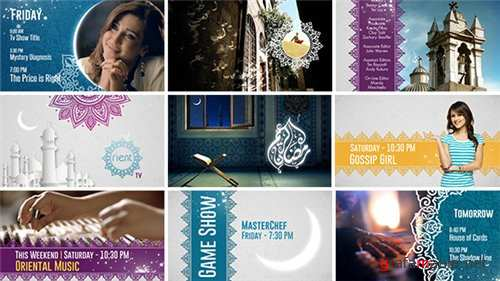 Broadcast Ident Package - Ramadan Special - After Effects Project (Videohive)