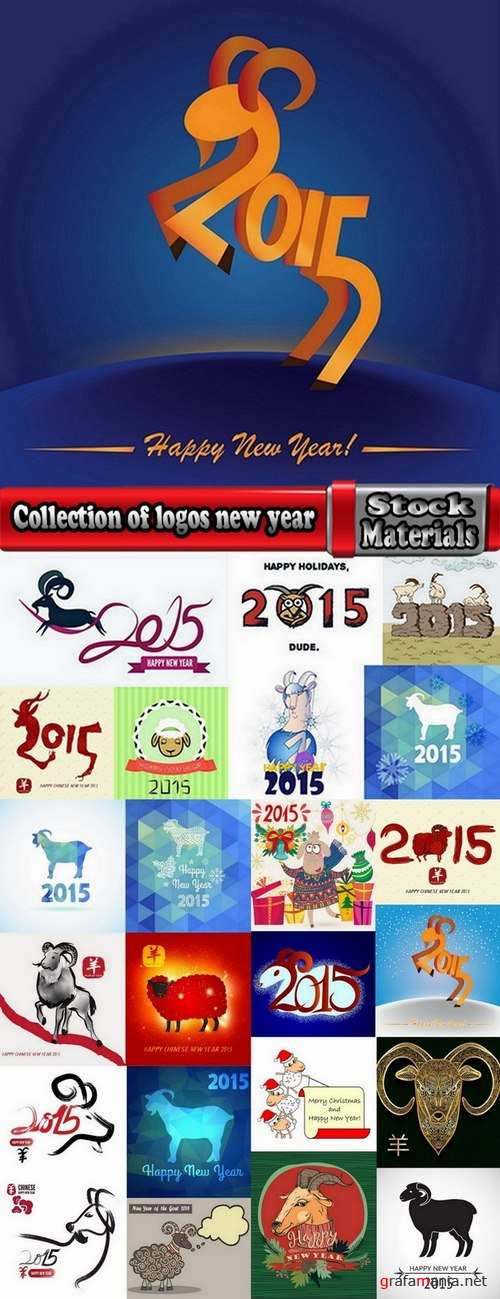 Collection of logos new year #3-24 Eps