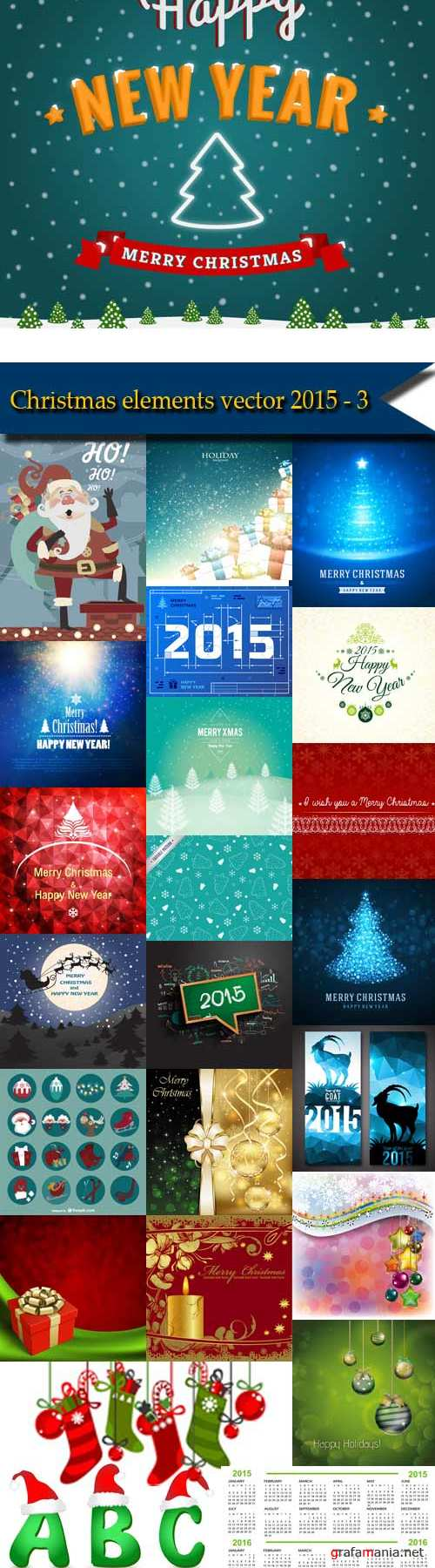 Christmas elements vector 2015 - 3