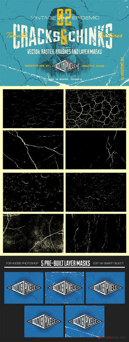 20 Cracks and Chinks Textures - VES02