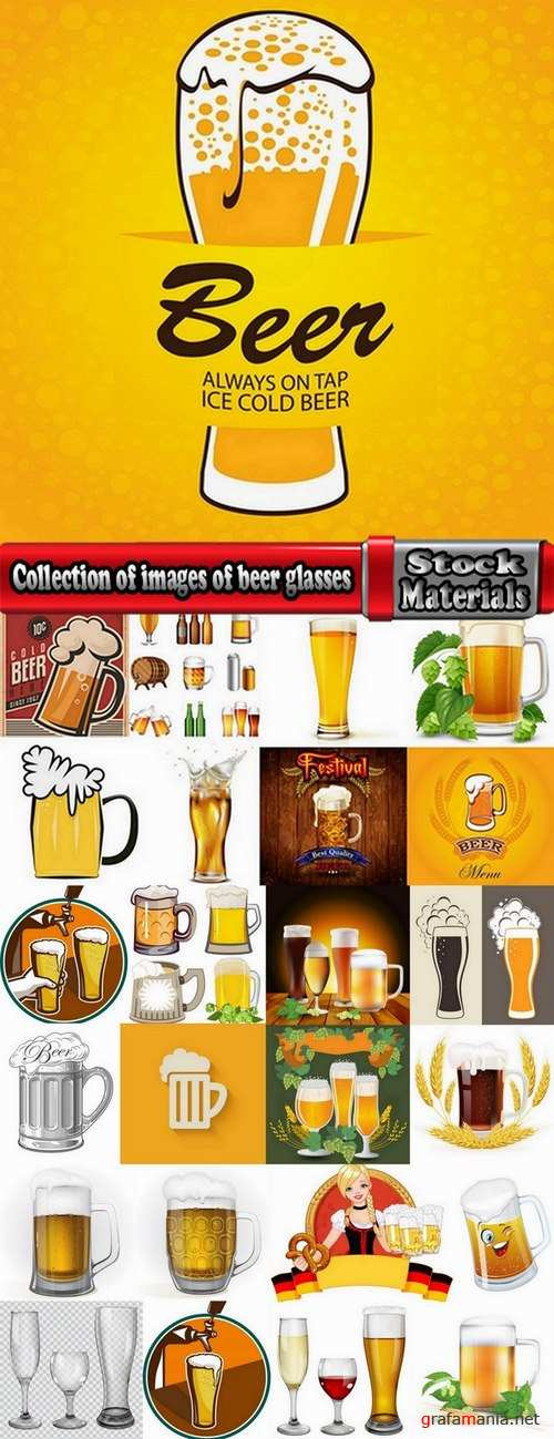 Collection of images of beer glasses vector image 25 Eps