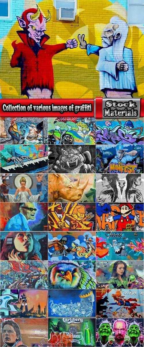Collection of various images of graffiti 25 UHQ Jpeg
