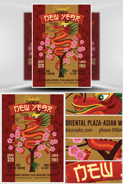 Illustrated Chinese New Year Flyer Template 2