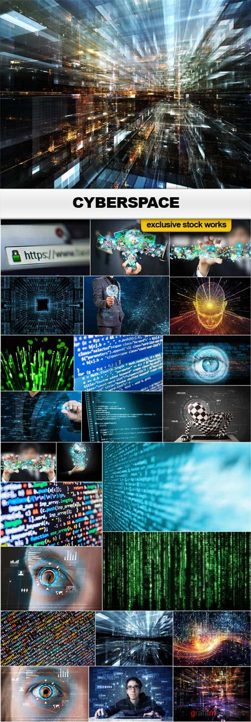 Cyberspace HQ Stock Images