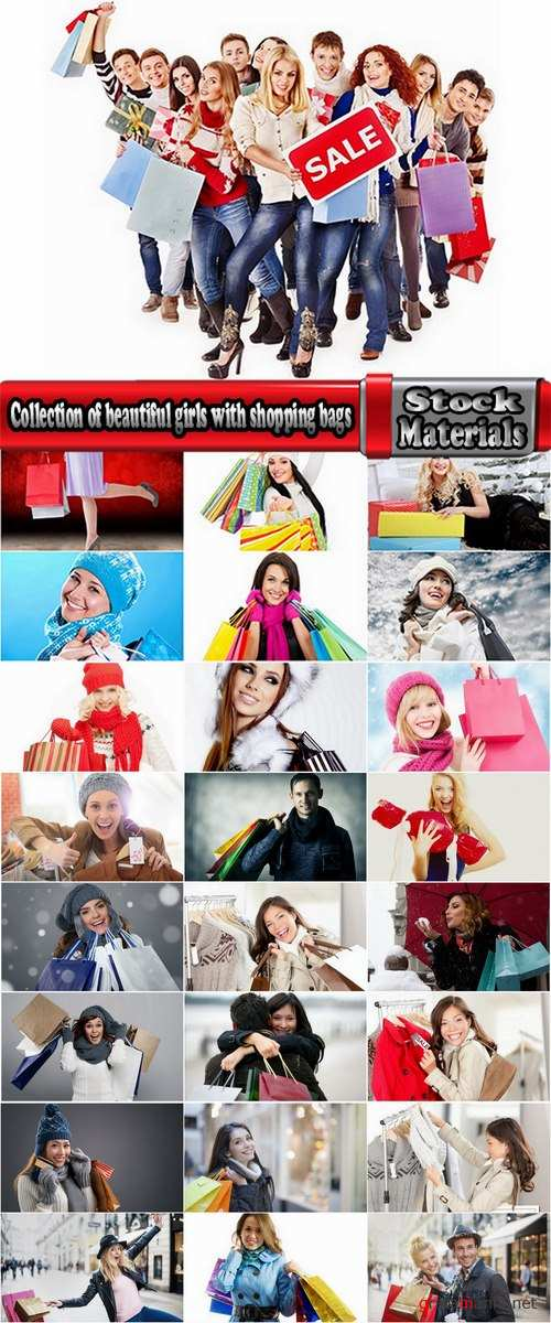 Collection of beautiful girls with shopping bags 25 HQ Jpeg