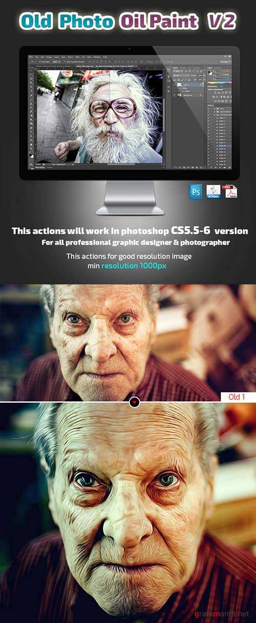 GraphicRiver Old Photo Oil Paint V2
