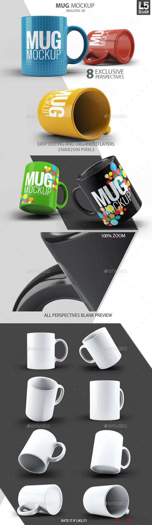 Mug Mock-Up - Graphicriver 10474401