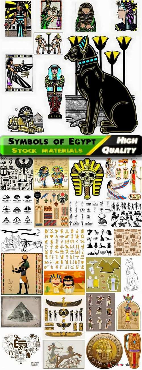 Signs and symbols of Egypt - 25 Eps