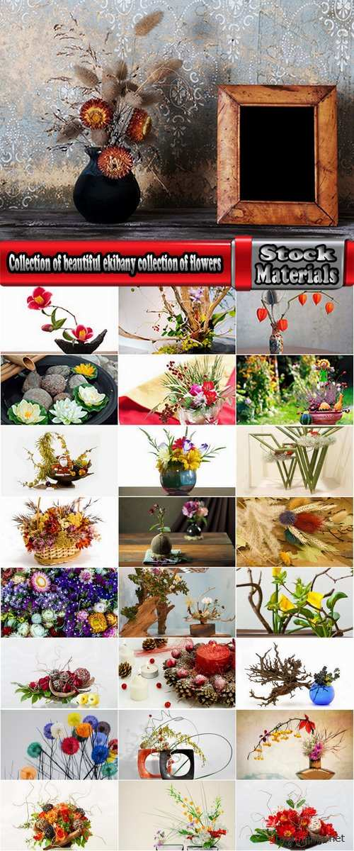 Collection of beautiful ekibany collection of flowers in pots basket 25 HQ Jpeg